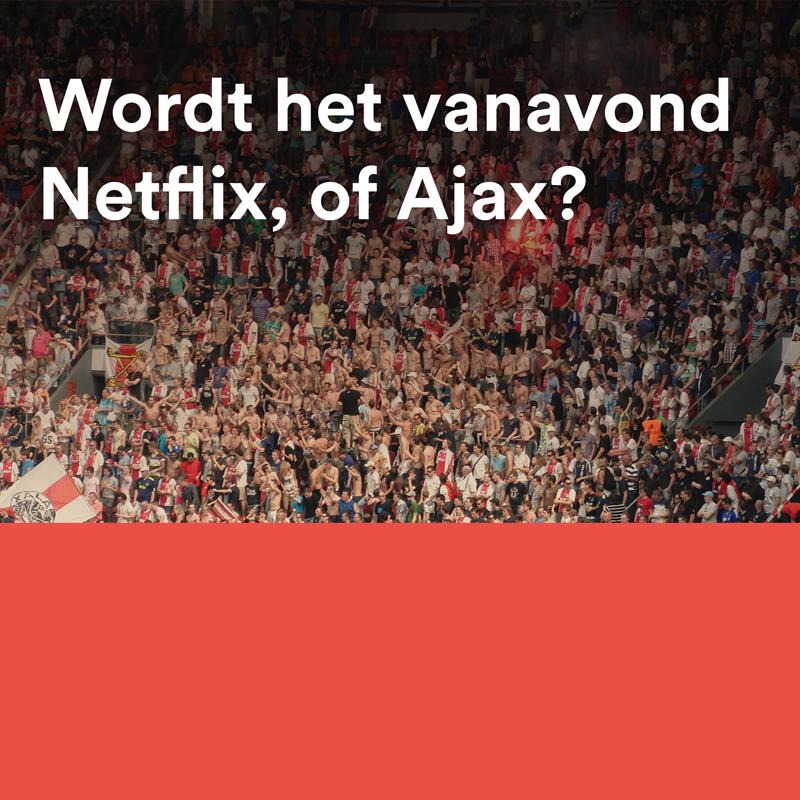 Netflix of Ajax