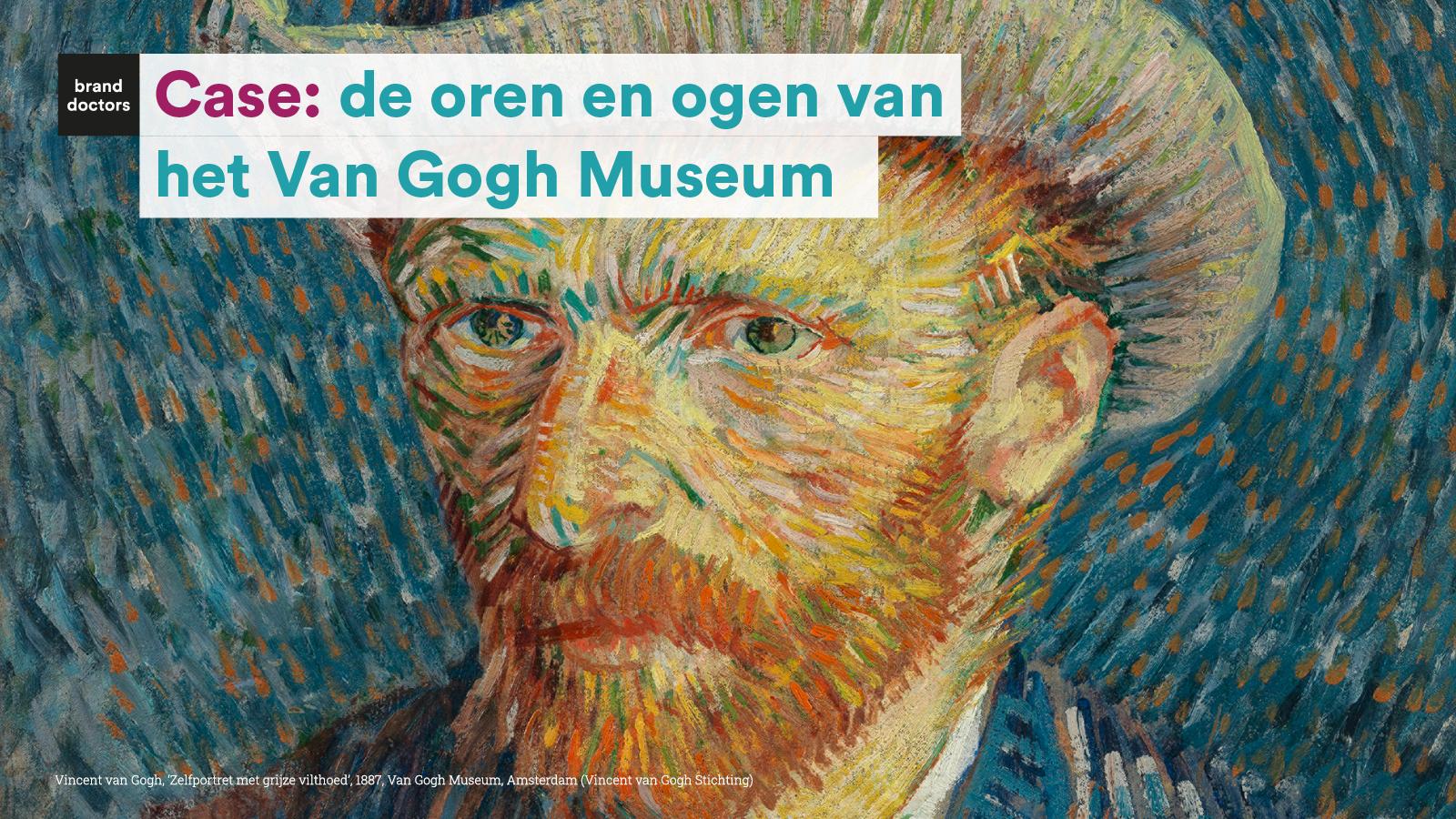 Van Gogh Museum Case
